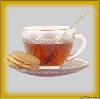 ананасовый чай для похудения отзывы